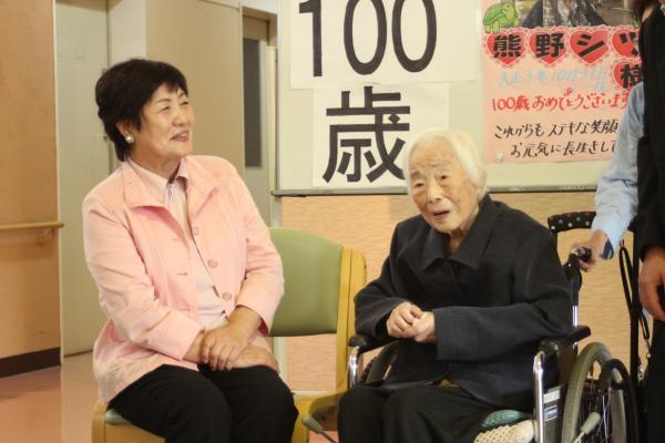 100歳訪問