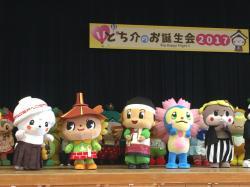 (4)とち介誕生会の画像