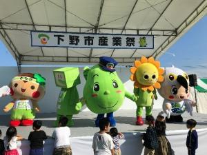 下野産業祭1