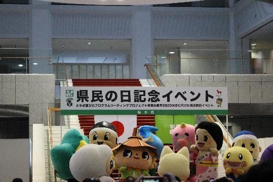 活動日記6.15(2)