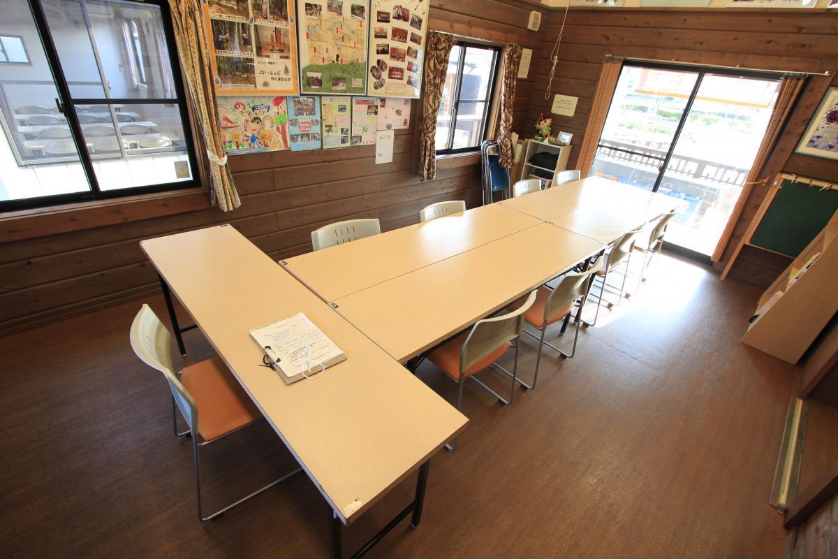 第一会議室